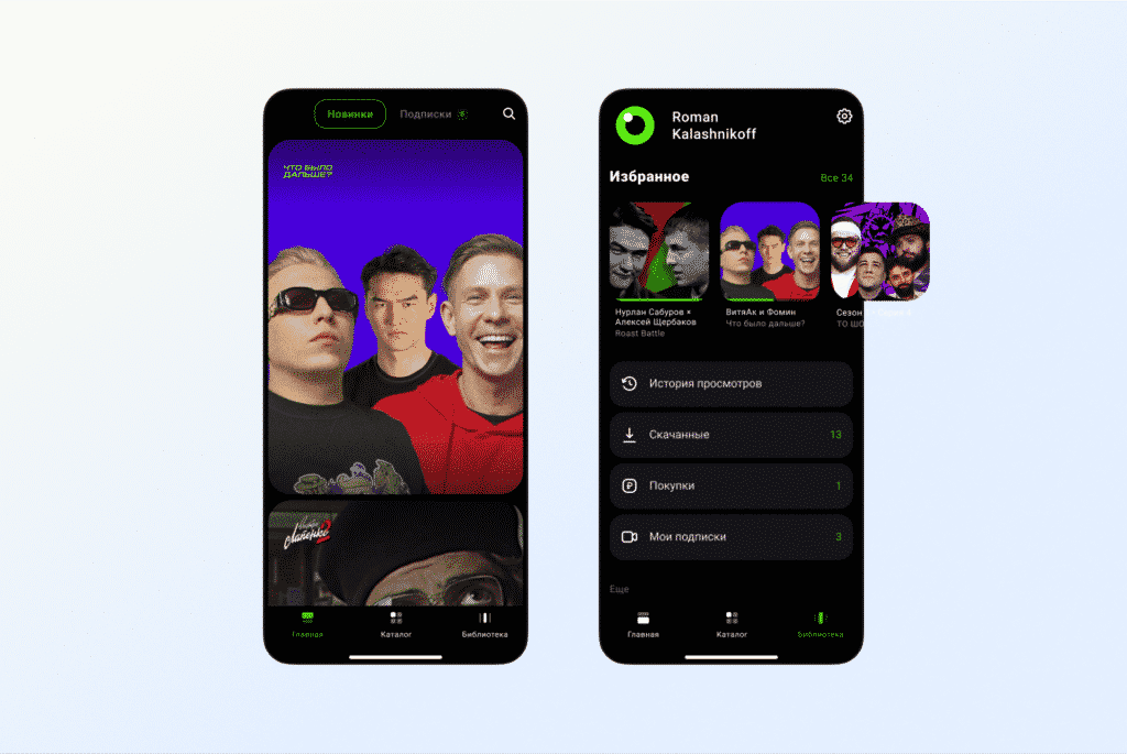 Some screens ofThe Hole app, which isbuilt onFlutter