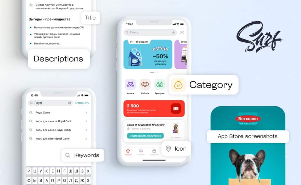Preparing an app for a launch