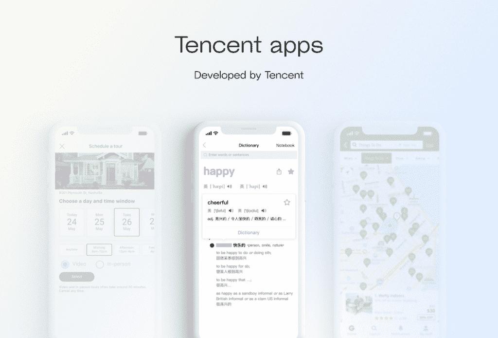 Tencent apps design