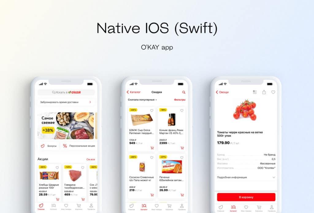 Native iOS app interface