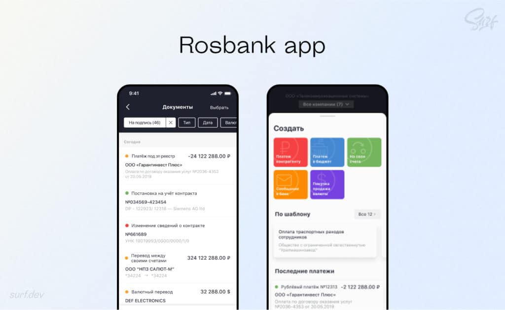 Rosbank app interface