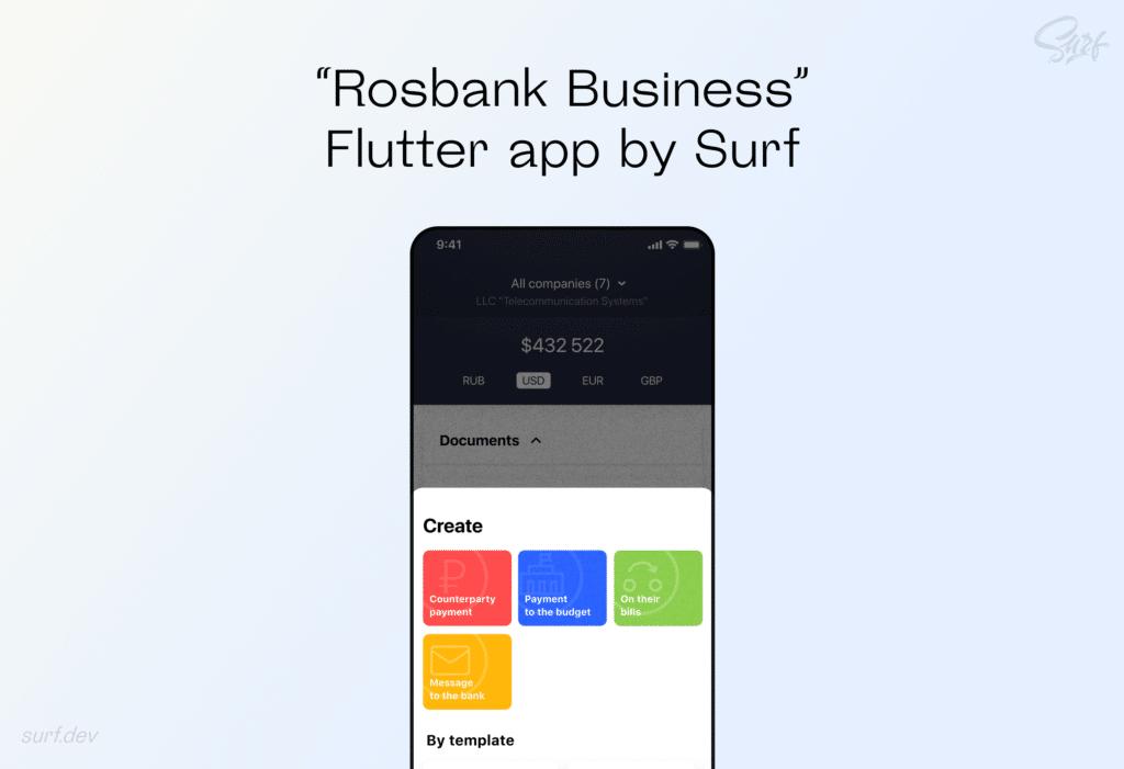 """""""Rosbank Business"""" Flutter app by Surf"""